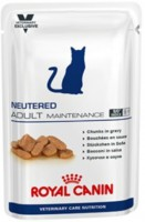 Royal Canin (Роял Канин) ВКН Ньютрид Эдалт Мейнтенэнс 0,1 кг пауч - Зоомир66 Екатеринбург